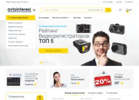 avtointeresi.ru