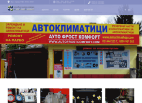 avtoklimatici.com
