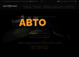 avtokluch.com.ua