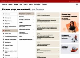 avtokod.mos.ru