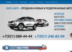 avtokotlas.ru