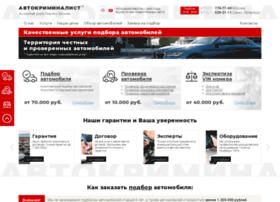 avtokriminalist.ru