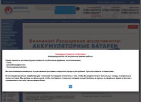 avtoliga.ru