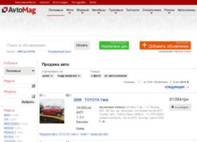 avtomagazine.ua