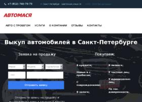 avtomasja.ru