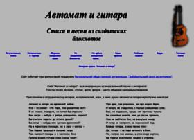 avtomat2000.com