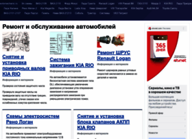 avtomechanic.ru