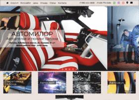 avtomilor.ru