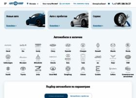 avtomir.ru