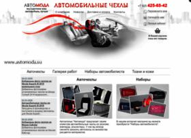 avtomoda.su