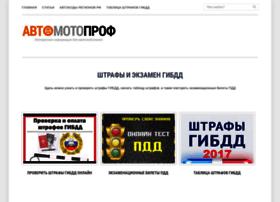 avtomotoprof.ru