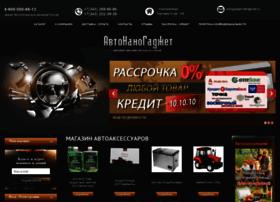 avtonanogadget.ru