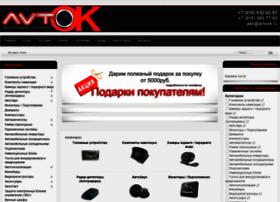 avtook.ru