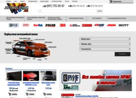 avtoplenki.ua