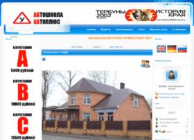 avtoplus.terbuny.info