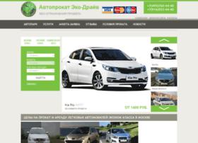 avtoprokat-eco-drive.ru