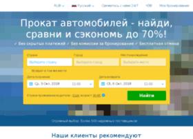 avtoprokat365.ru