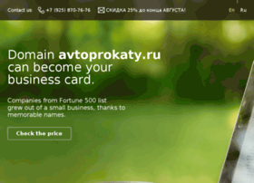 avtoprokaty.ru