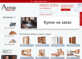 avtor-m.ru