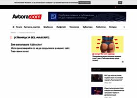 avtora.com