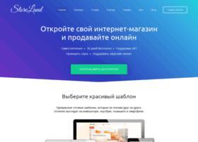 avtoregistratori.storeland.ru