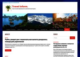 avtoshop.acrtr.ru