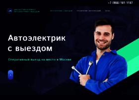 avtosito.ru