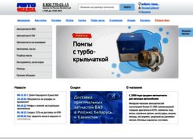 avtoskazka.com