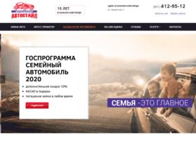 avtostyle-52.ru