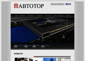 avtotor.ru