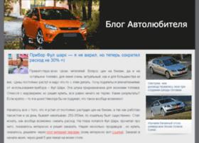 avtotrey.ru