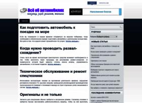 avtox.org