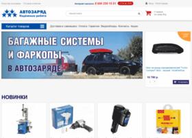 avtozaryad.ru