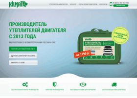 avtozima.net