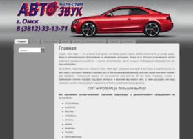 avtozvuk55.ru