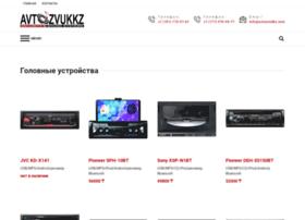 avtozvukkz.com
