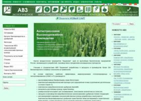 avz-technology.ru