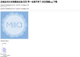 avzhu.com
