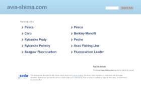 awa-shima.com