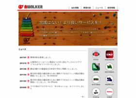 awalker.jp
