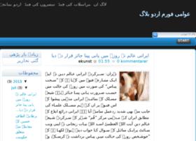 awamiforum.blogspot.no
