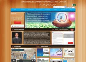 awammi.org