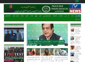 awamnews.com