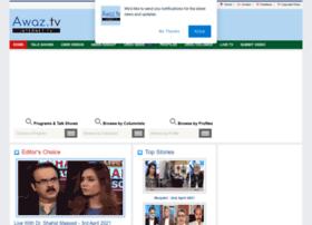 awaz.tv