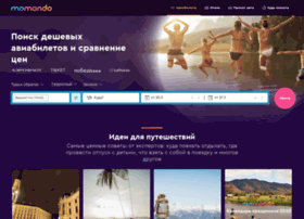 awd.momondo.ru