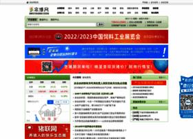 aweb.com.cn