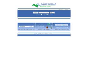 awhois.com