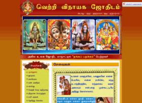 awinjyotish.com