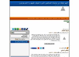 awliya-allah-alsaleheen.blogspot.com
