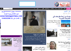 awsatnews.net
